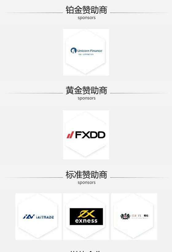 http://www.huodongxing.com/file/20180814/6773147736799/713178672575600.jpg