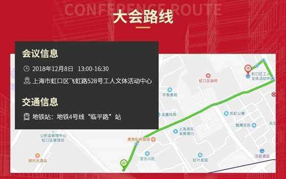 上海-码客_09.jpg