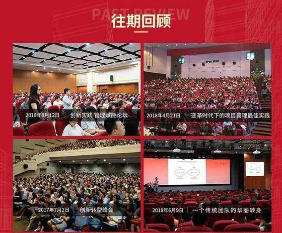 北京-码客2_10.jpg