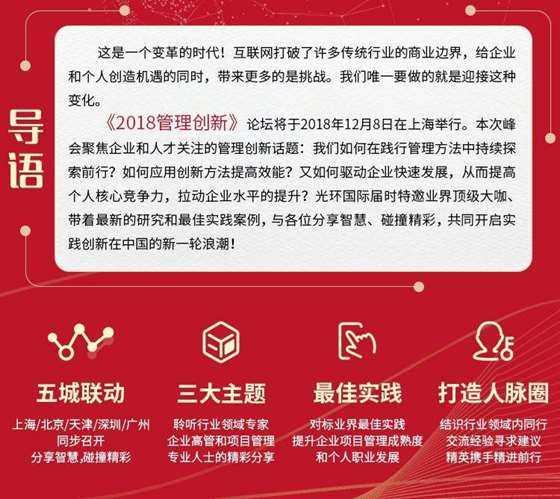 上海-码客_02.jpg