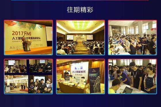 深圳-大数据码客页面11_04.jpg