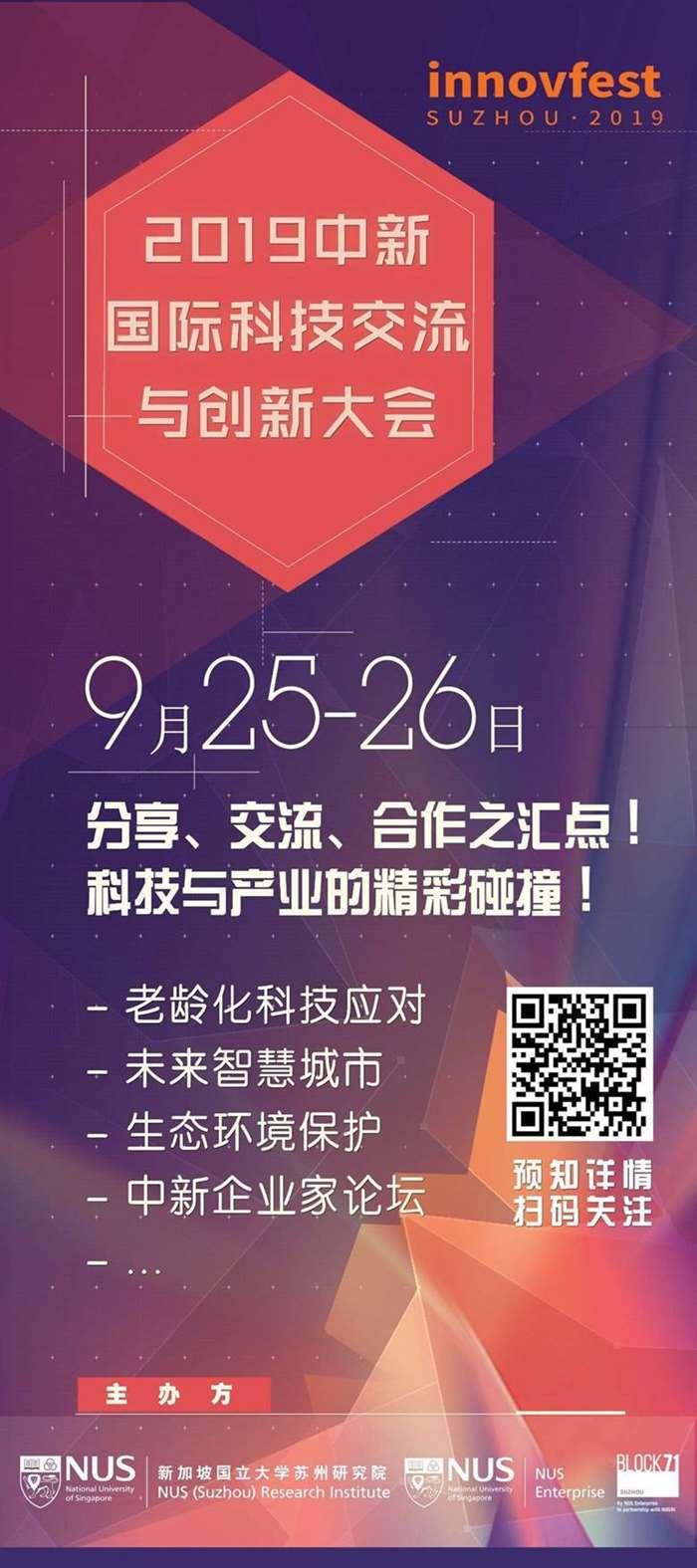 中文版宣传海报.jpg
