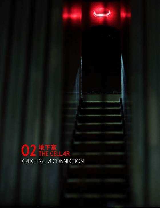 02 地下室The Cellar.jpg