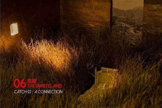 06 荒原The Waste Land.jpg