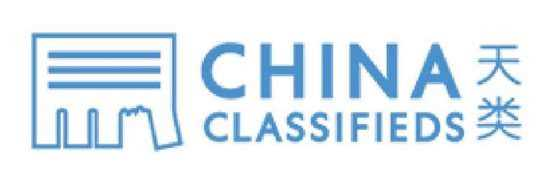 chinaclassified_logo-05.png