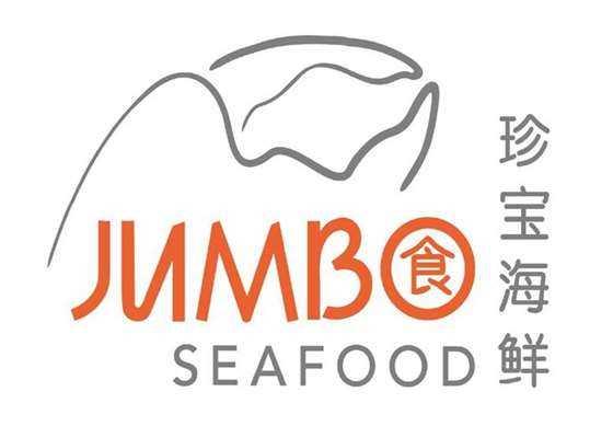 food sponsor.png