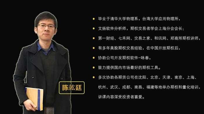 陈竑廷new(公众号).jpg