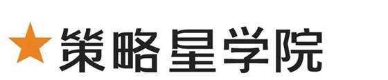 策略星学院logo(实底).jpg