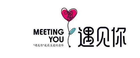 http://www.huodongxing.com/file/20180827/1013160979177/273173920367761.jpeg