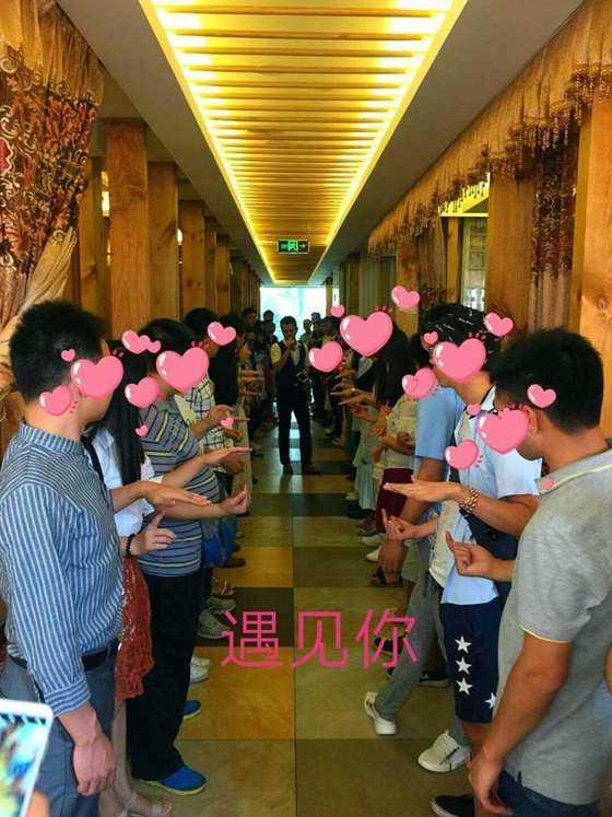 http://www.huodongxing.com/file/20180827/1013160979177/513173930128766.jpg