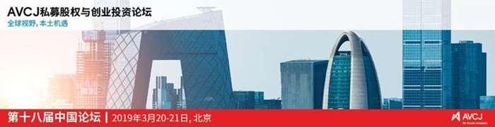 china banner_970x2502.png