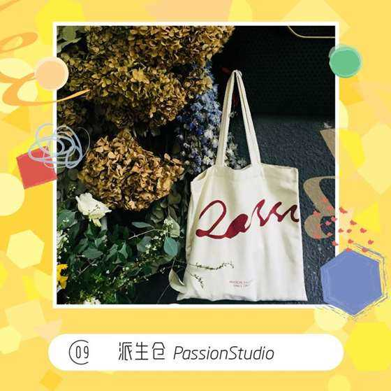 album_SC-19.jpg