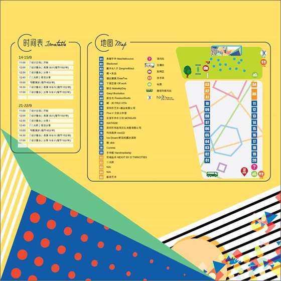 05_Map-03.jpg