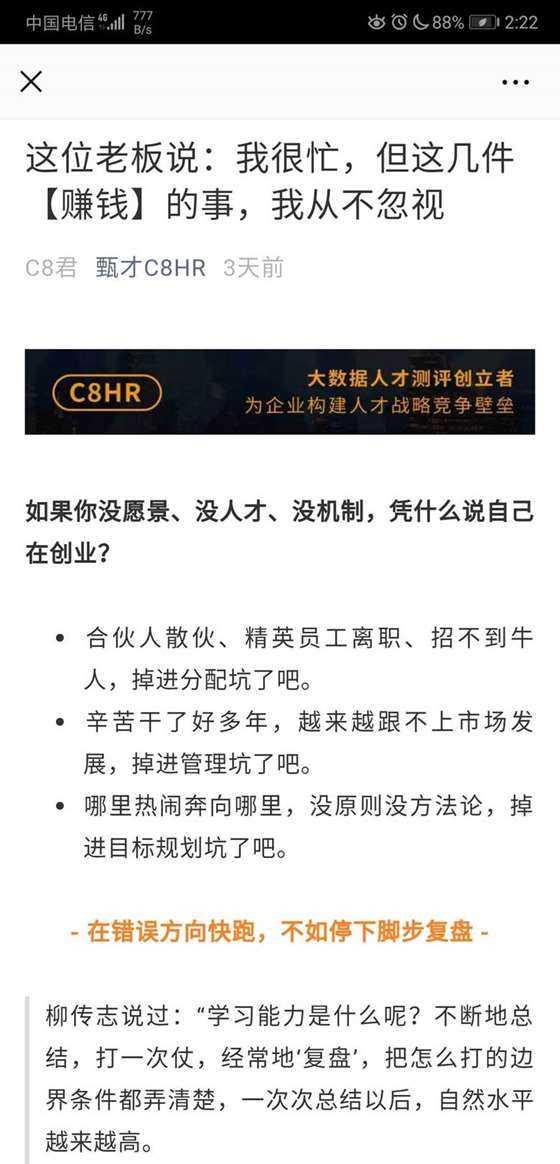 http://www.huodongxing.com/file/20180831/4963164678408/273194606099615.jpg