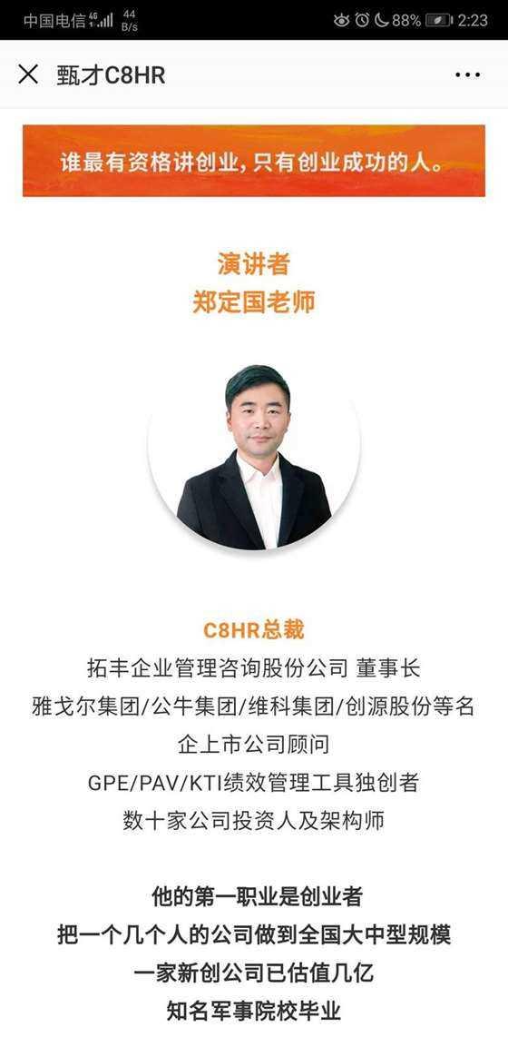 http://www.huodongxing.com/file/20180831/4963164678408/543194606099614.jpg