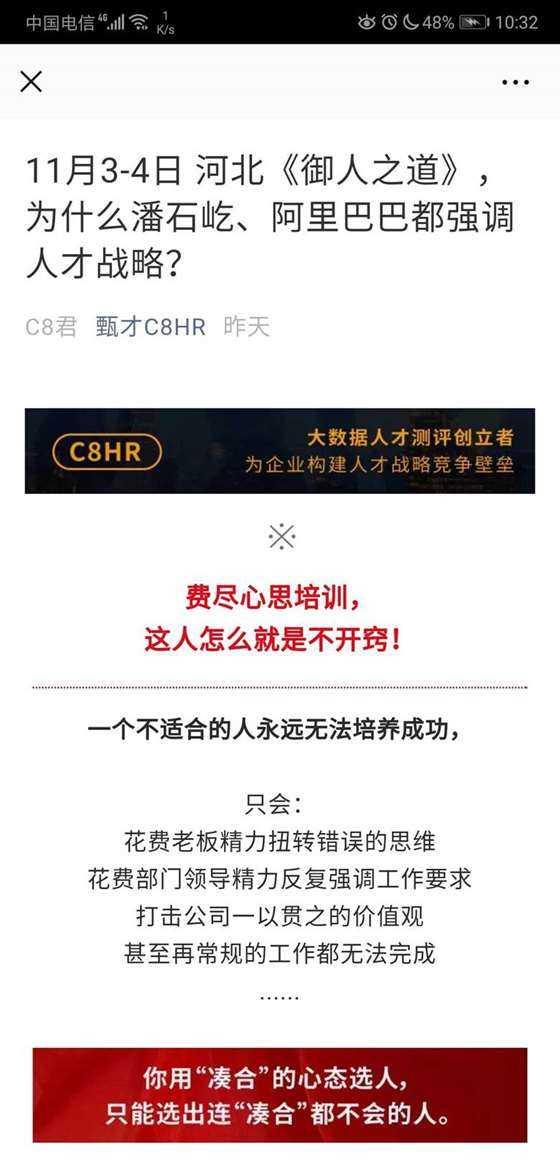 http://www.huodongxing.com/file/20180831/4963164678408/613191451195506.jpg