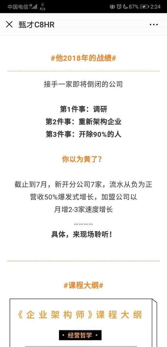 http://www.huodongxing.com/file/20180831/4963164678408/613194606339618.jpg