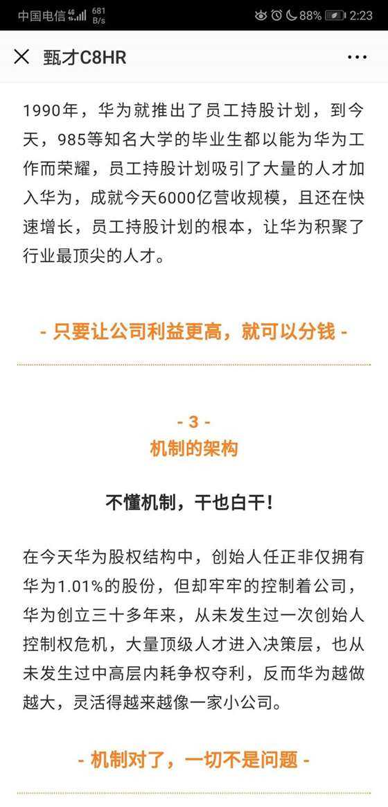 http://www.huodongxing.com/file/20180831/4963164678408/713194606339617.jpg