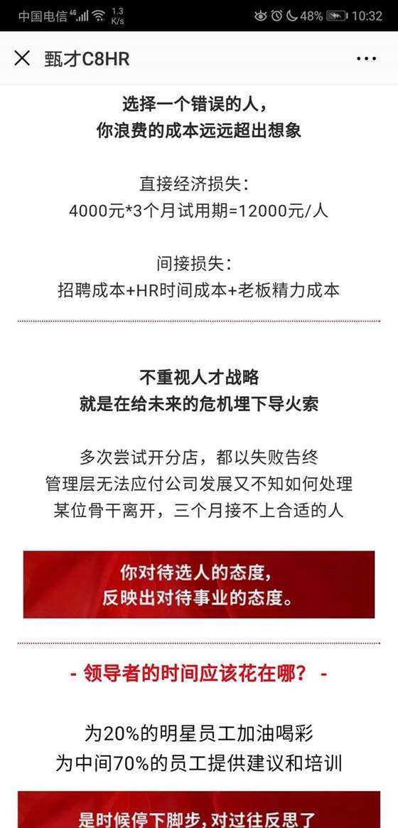 http://www.huodongxing.com/file/20180831/4963164678408/943191451195507.jpg