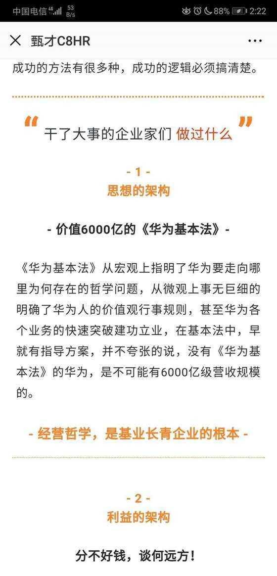 http://www.huodongxing.com/file/20180831/4963164678408/983194606099616.jpg