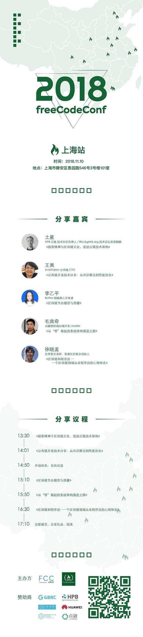 朋友圈海报改-01.jpg