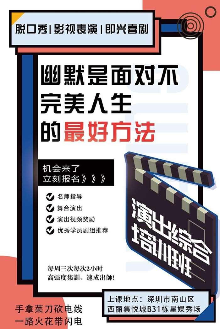 培训海报(无二维码版本).jpg