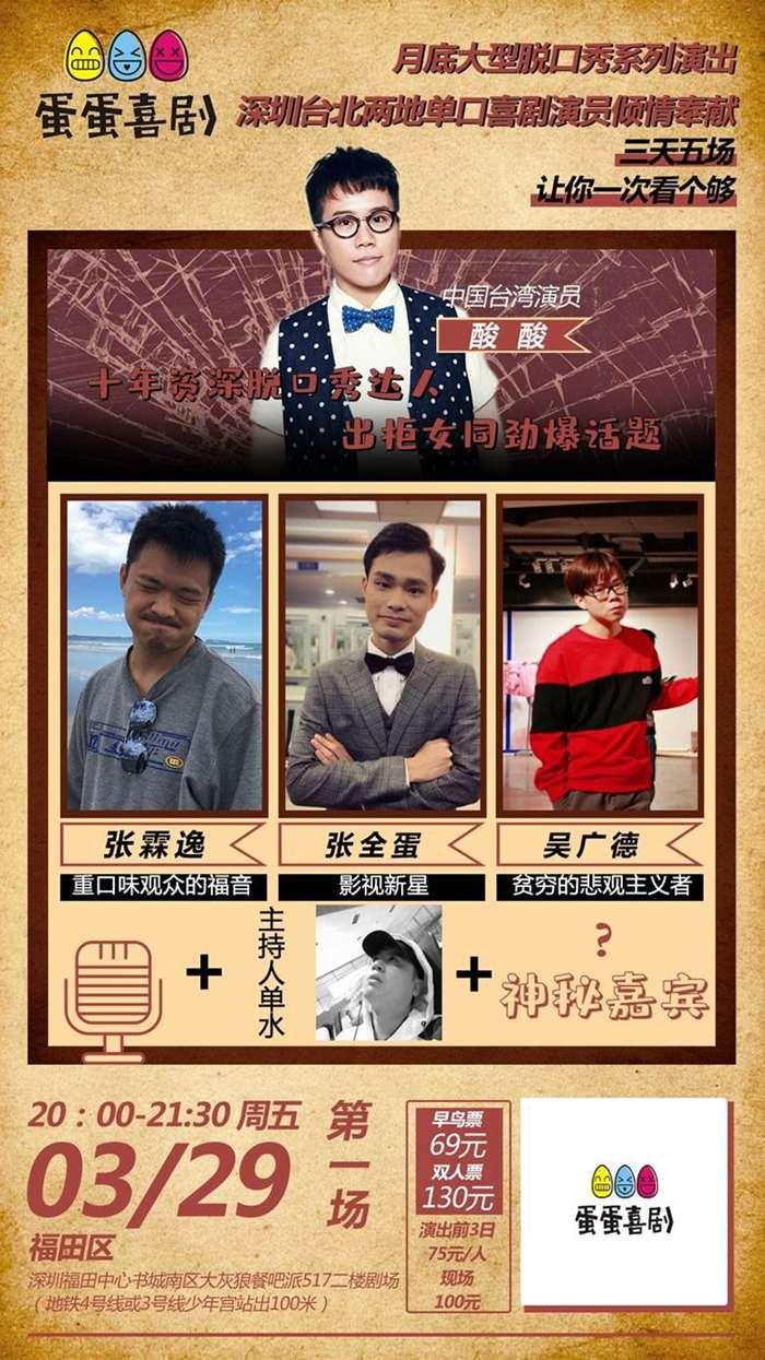 第一场活动做海报2.png