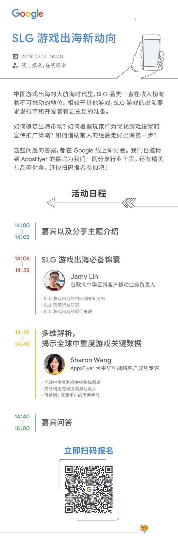 谷歌7.17日活动.png