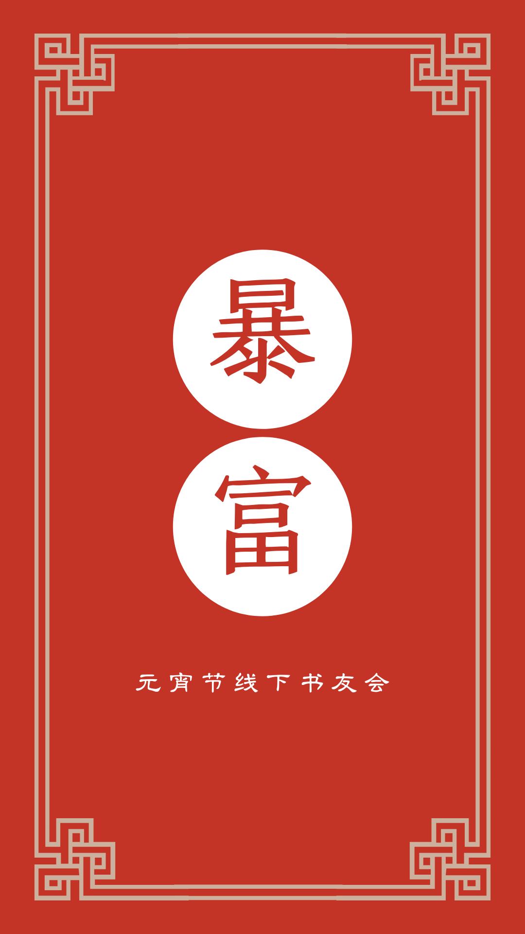http://www.huodongxing.com/file/20180910/4573174390560/274066723362012.png