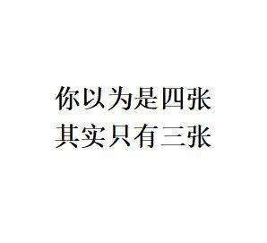 1551624782(1).jpg