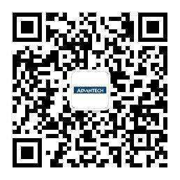 研华官方微信二维码-建议扫描距离0.5m(常用).jpg