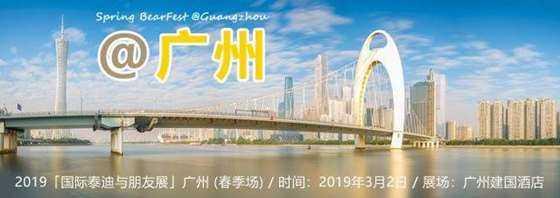 GZ_Banner_01_GB.jpg