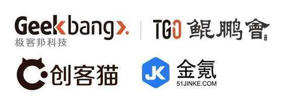 媒体logo.png