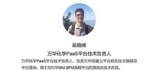 梁晓峰简介.png