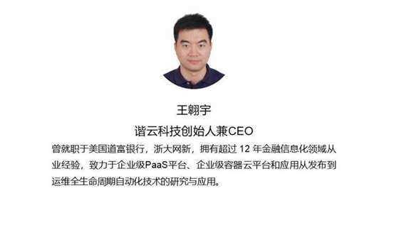 王翱宇简介.png