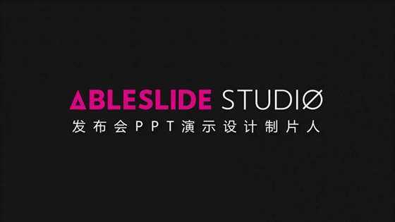Able Studio LOGO.png