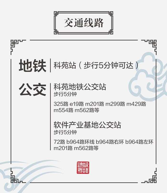 """20190103-王翔""""遇见天心""""心灵研修课活动详情页v2_06.jpg"""