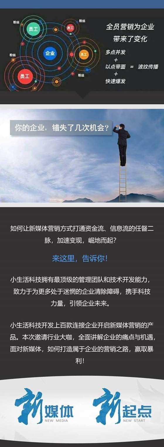 营销一部长图_04.jpg