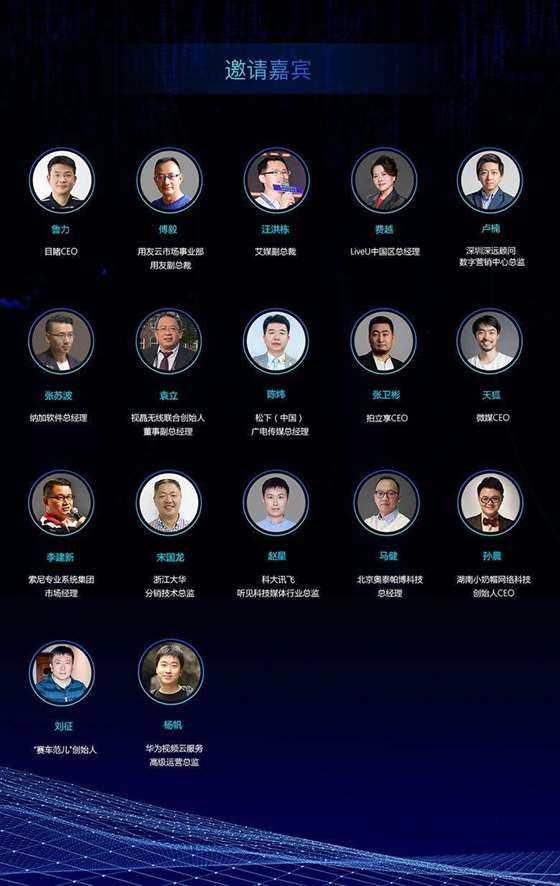人大峰会网站-修改第8稿_02_13.jpg