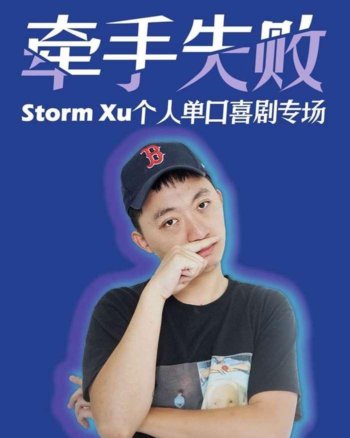 storm转曲改4-0254.jpg