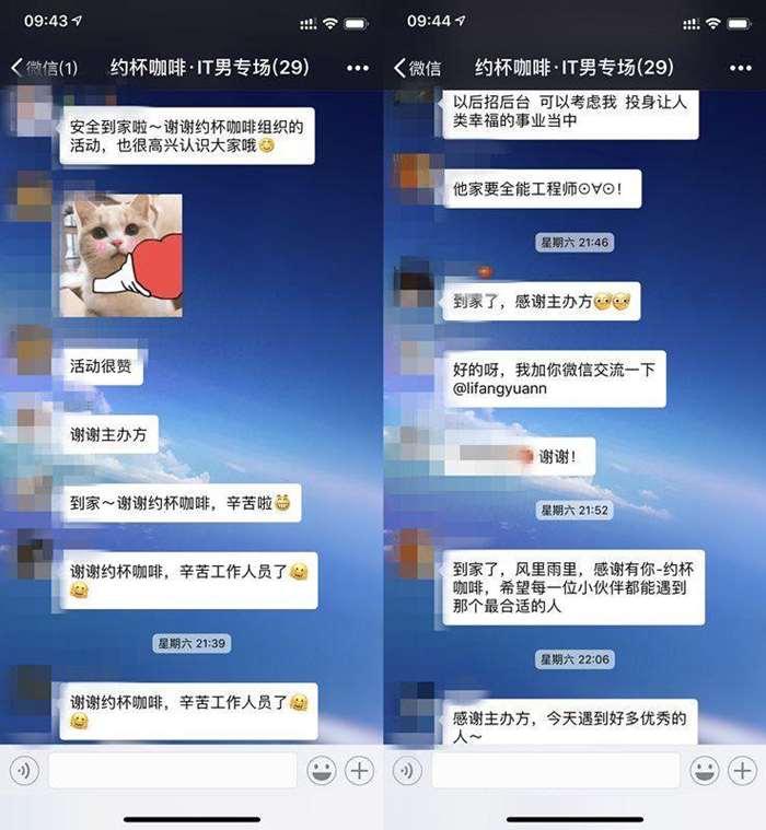 QQ图片20181217094612_副本.png