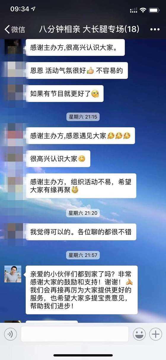 微信图片_201812030940101_副本.jpg