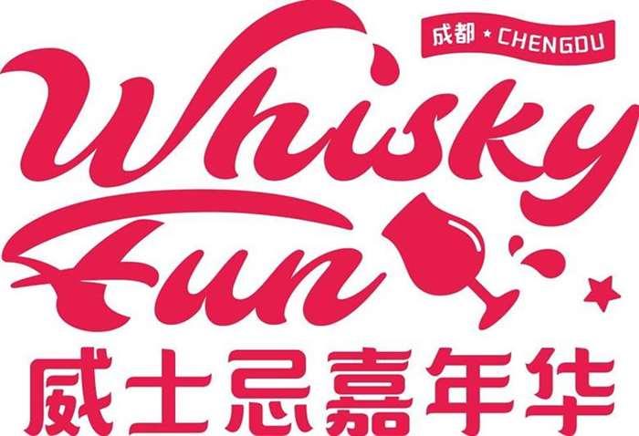 嘉年華logo.png