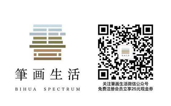 笔画生活logo+二维码-04.jpg