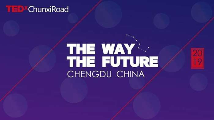 THE-WAY-THE-FUTURE-炫彩色.jpg