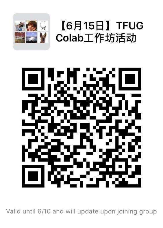 WeChat Image_20190603221602.jpg
