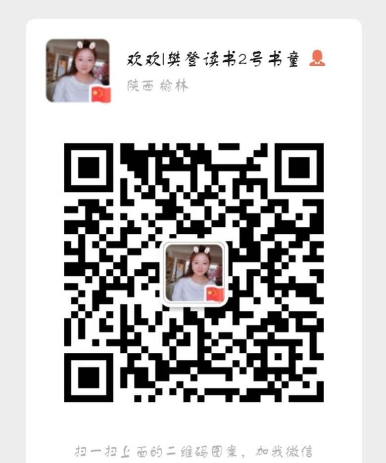 http://www.huodongxing.com/file/20181026/9033220486263/253696521942997.jpg