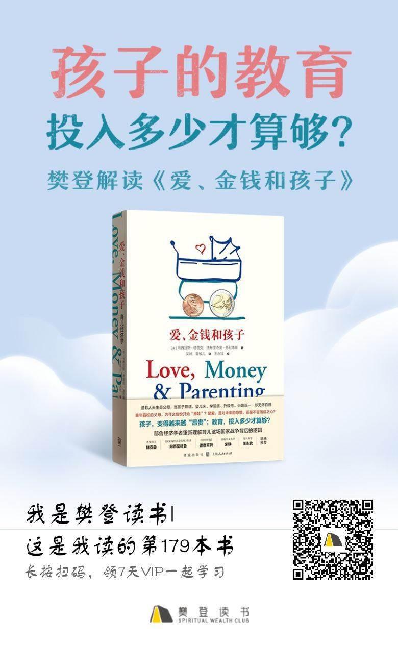 http://www.huodongxing.com/file/20181026/9033220486263/583693734541182.jpg