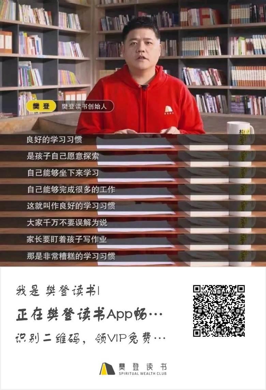 http://www.huodongxing.com/file/20181026/9033220486263/633693738001183.jpg