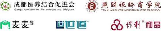 20181029老博会-活动易logo.jpg